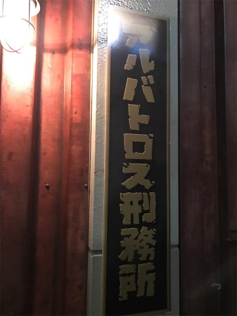 f:id:nazoko_dayo:20161128093614j:image