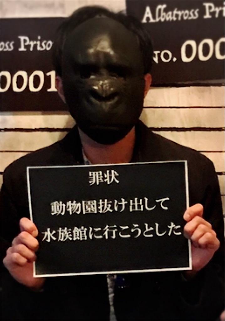 f:id:nazoko_dayo:20161128150002j:image