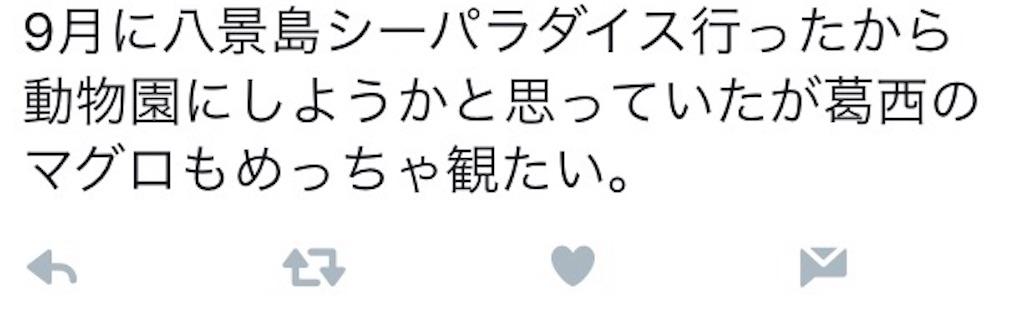 f:id:nazoko_dayo:20161128150056j:image