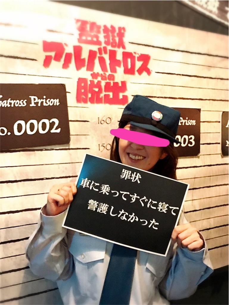 f:id:nazoko_dayo:20161128150633j:image