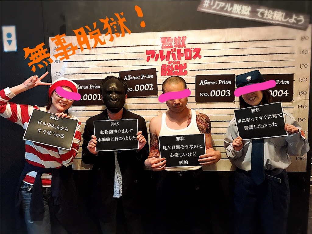 f:id:nazoko_dayo:20161128150914j:image