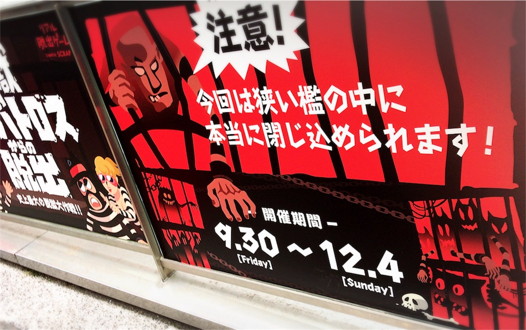 f:id:nazoko_dayo:20161128201658j:image