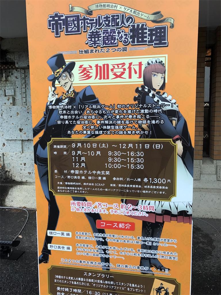 f:id:nazoko_dayo:20161129182002j:image