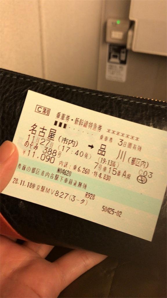 f:id:nazoko_dayo:20161208201918j:image