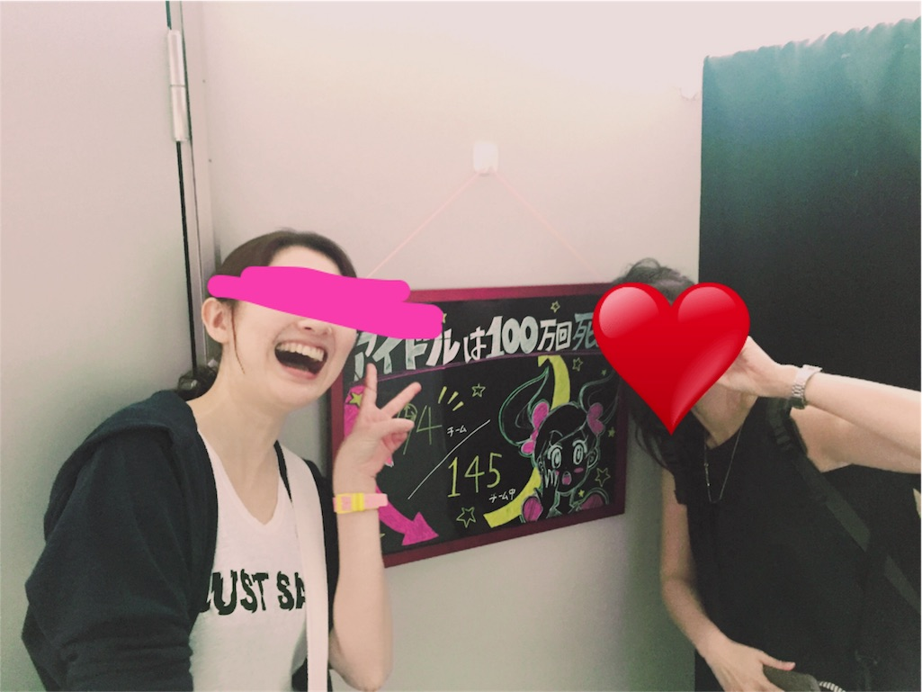 f:id:nazoko_dayo:20161209203314j:image