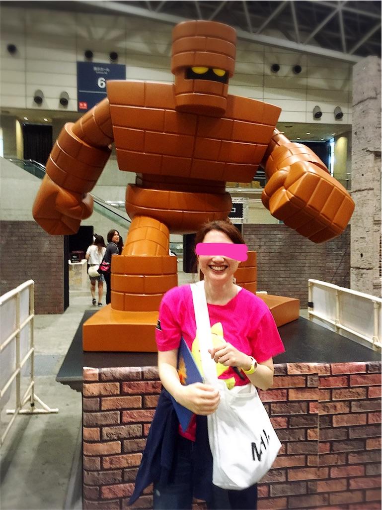 f:id:nazoko_dayo:20161210155319j:image