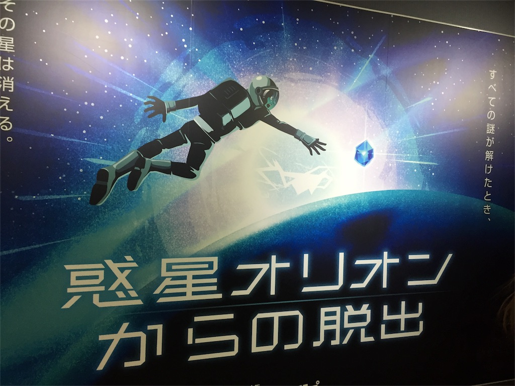 f:id:nazoko_dayo:20161213202605j:image