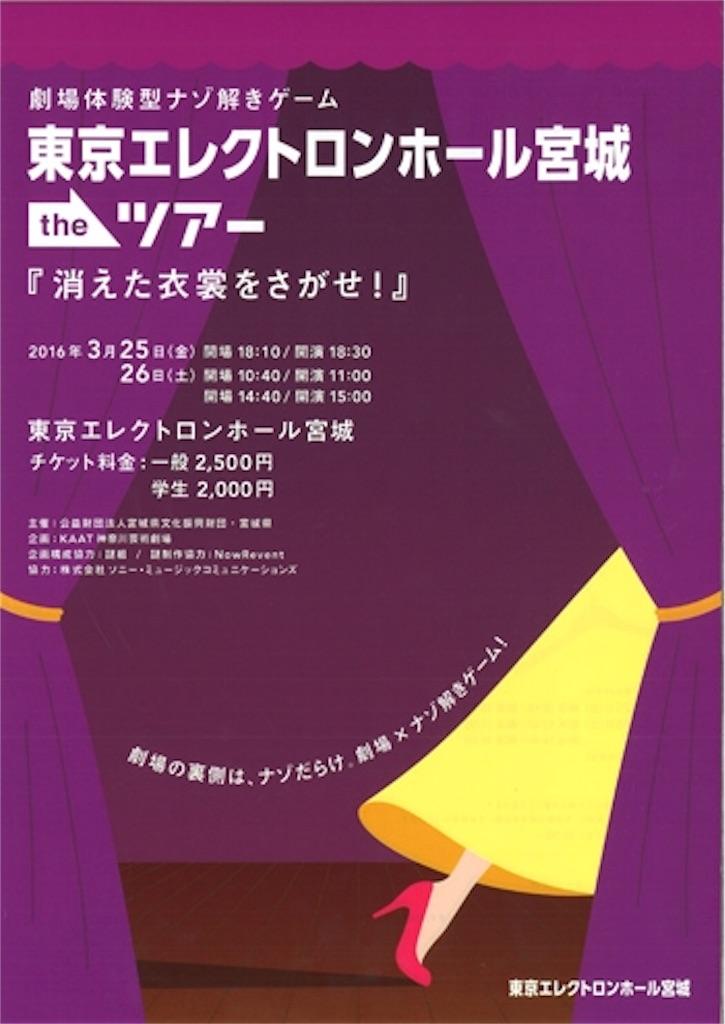 f:id:nazoko_dayo:20161228175933j:image