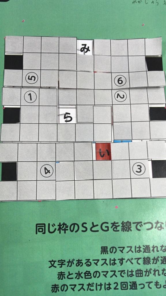 f:id:nazoko_dayo:20170104204731j:plain