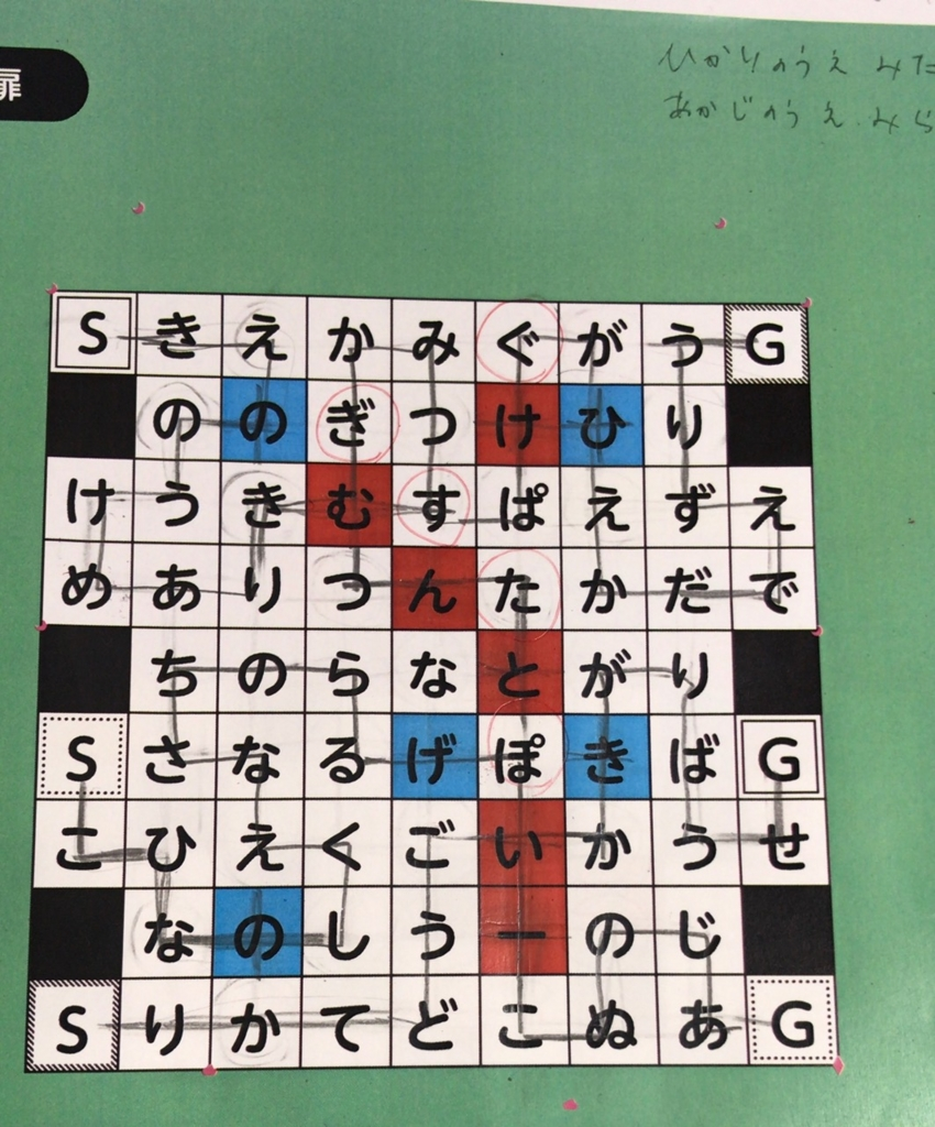 f:id:nazoko_dayo:20170104205244j:plain