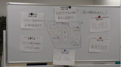 f:id:nazoko_dayo:20170112191232j:plain