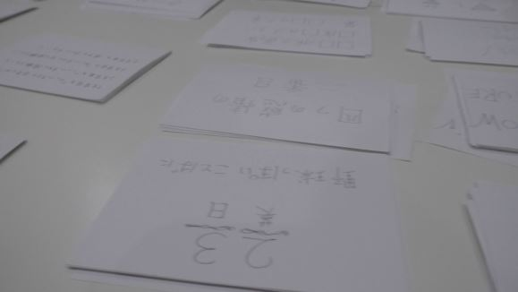 f:id:nazoko_dayo:20170113135552j:plain