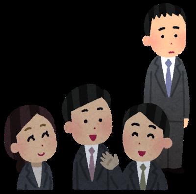 f:id:nazoko_dayo:20170116182706p:plain