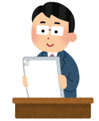 f:id:nazoko_dayo:20170116182759p:plain