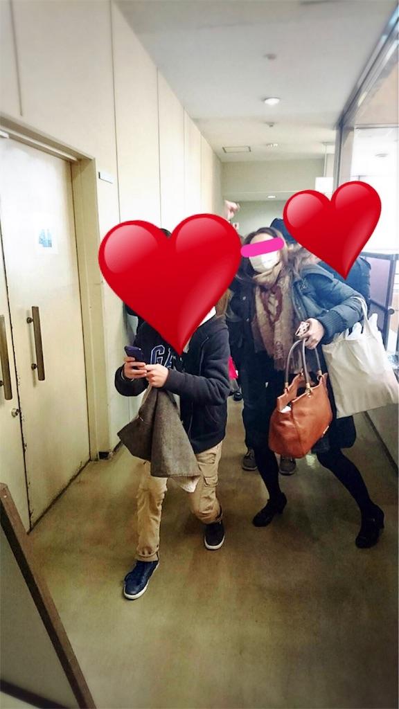 f:id:nazoko_dayo:20170121203706j:image