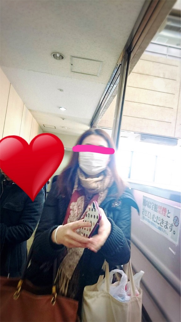 f:id:nazoko_dayo:20170121203708j:image