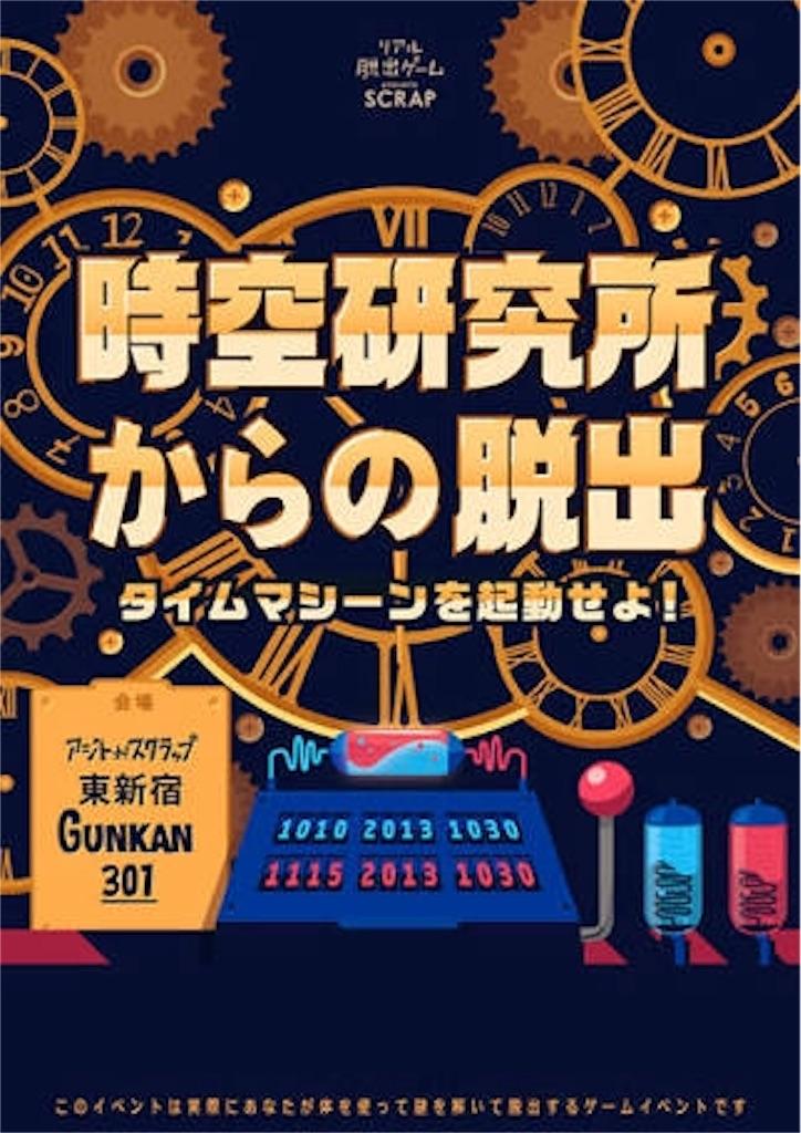 f:id:nazoko_dayo:20170124203511j:image