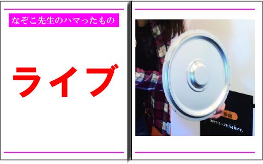 f:id:nazoko_dayo:20170125184941j:plain