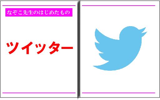 f:id:nazoko_dayo:20170125185154j:plain