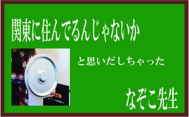 f:id:nazoko_dayo:20170126193836j:plain