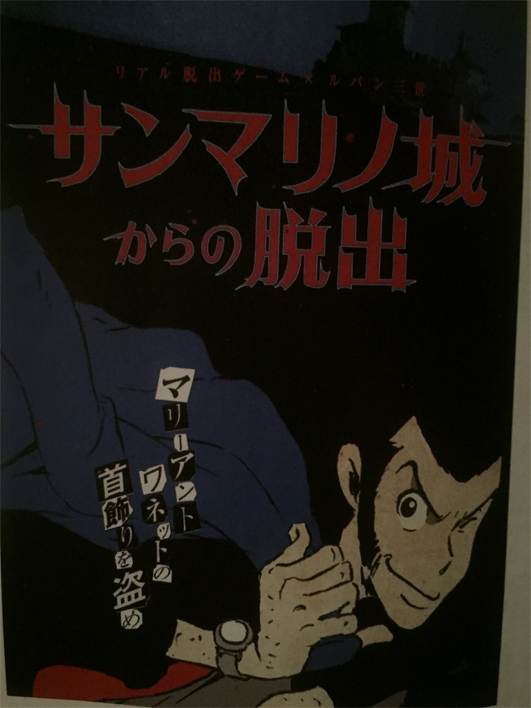 f:id:nazoko_dayo:20170126202303j:image