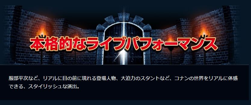 f:id:nazoko_dayo:20170130173914j:plain
