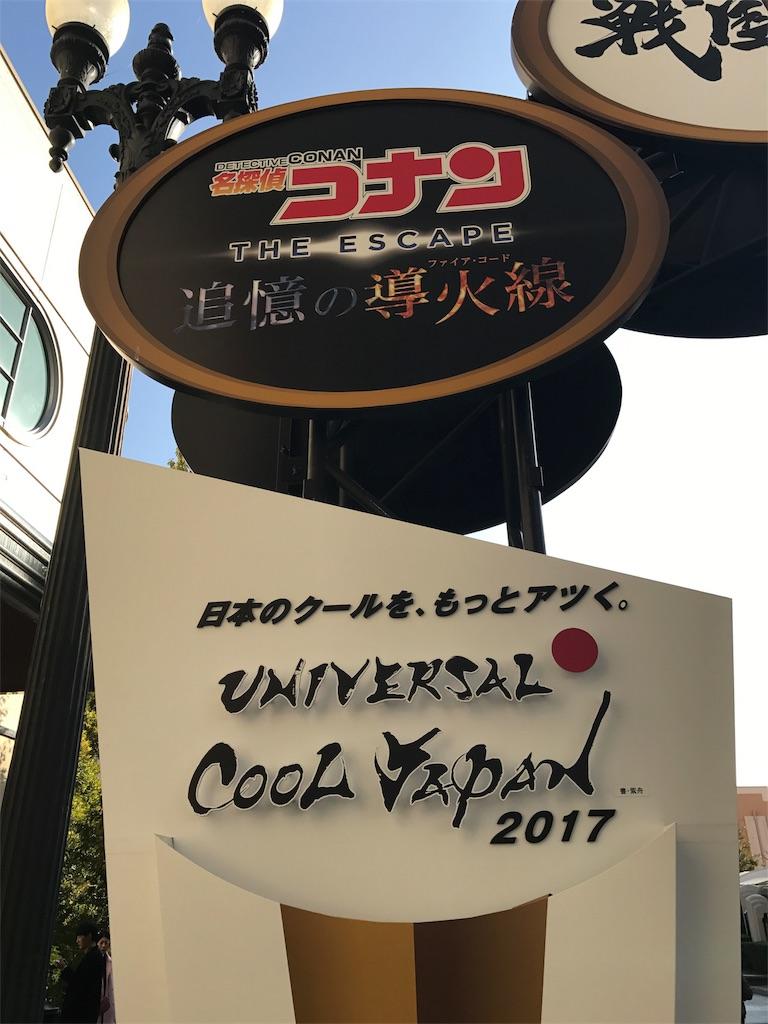 f:id:nazoko_dayo:20170130175459j:image