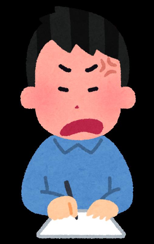 f:id:nazoko_dayo:20170201190418p:plain