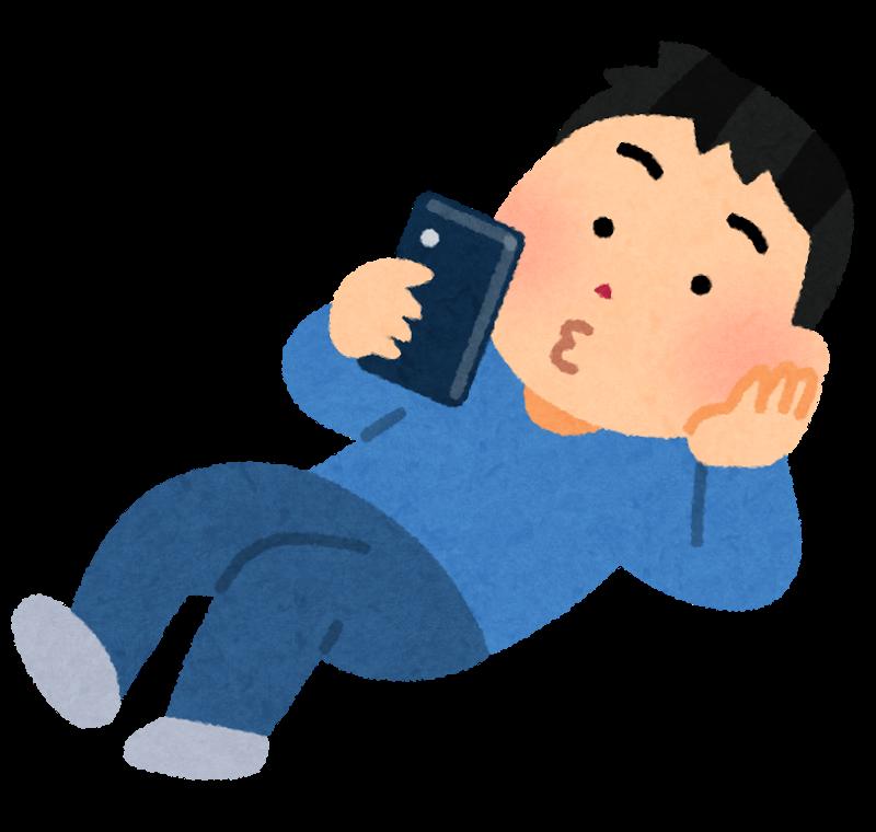 f:id:nazoko_dayo:20170201190719p:plain