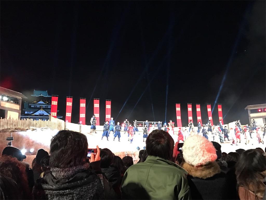 f:id:nazoko_dayo:20170204112733j:image