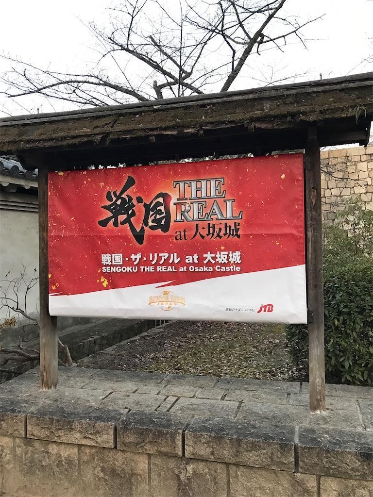 f:id:nazoko_dayo:20170204112922j:image