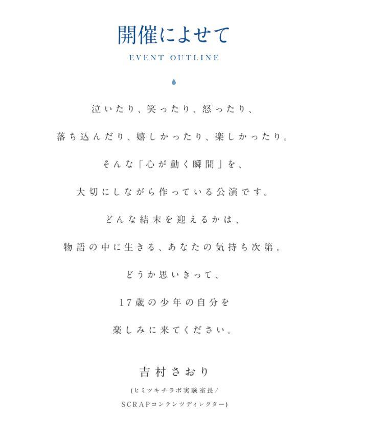 f:id:nazoko_dayo:20170207150436j:plain