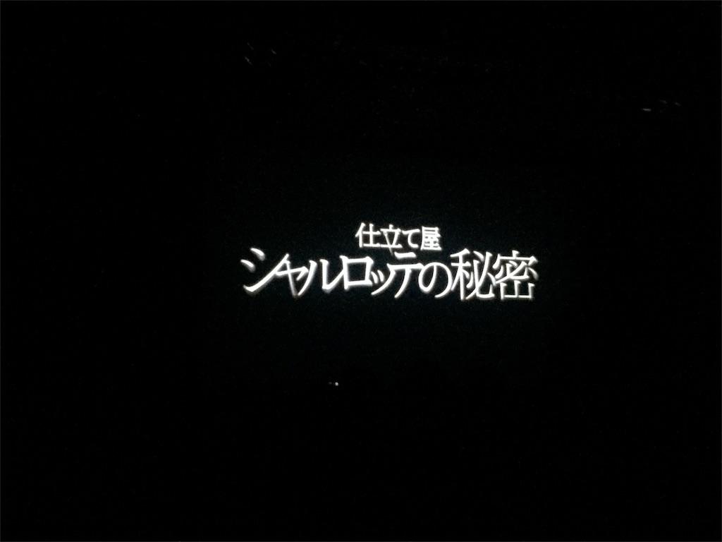 f:id:nazoko_dayo:20170208192029j:image