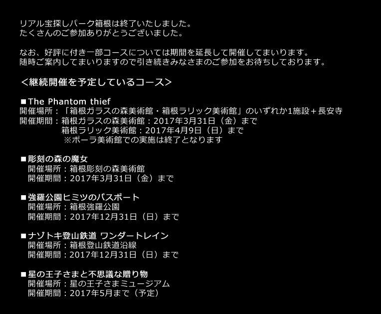 f:id:nazoko_dayo:20170215215044j:plain