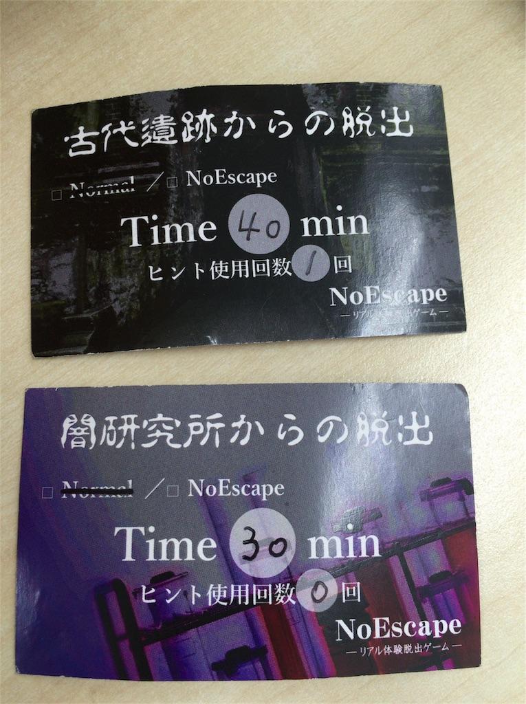 f:id:nazoko_dayo:20170227194658j:image