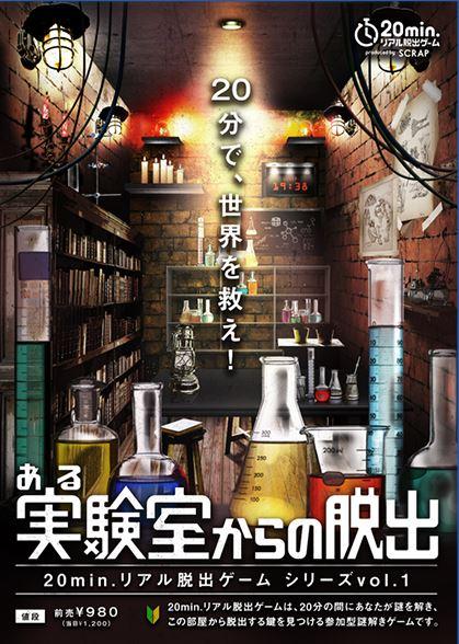 f:id:nazoko_dayo:20170301195858j:plain