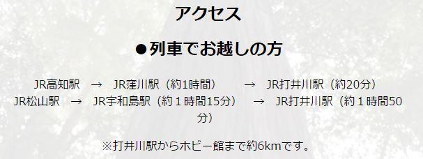 f:id:nazoko_dayo:20170302193330j:plain