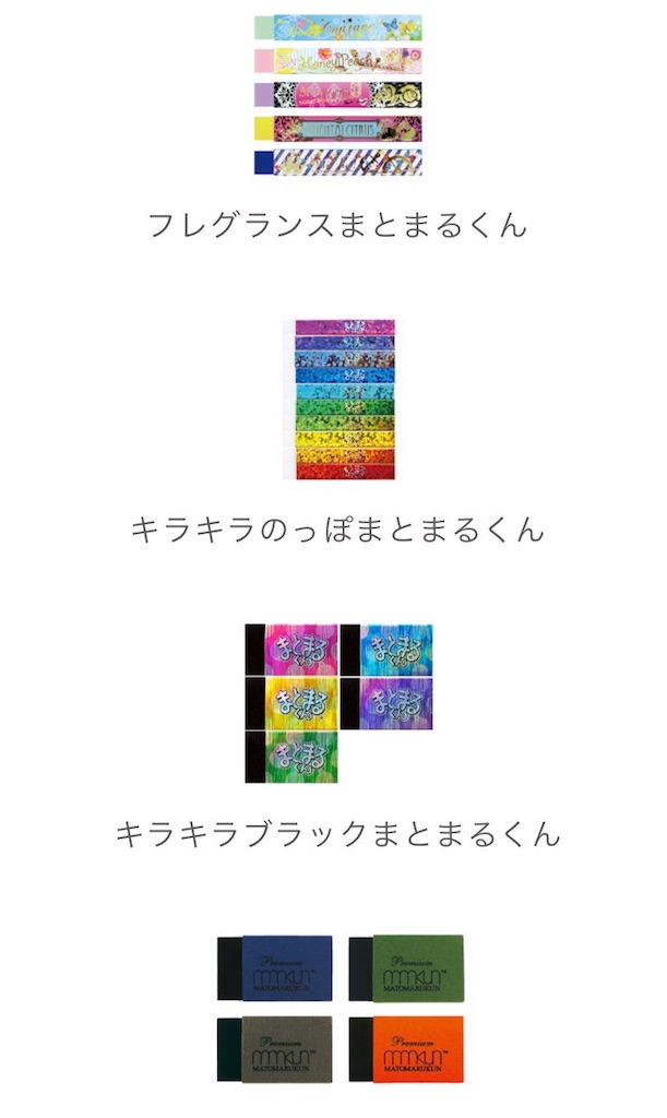f:id:nazoko_dayo:20170302201847j:image