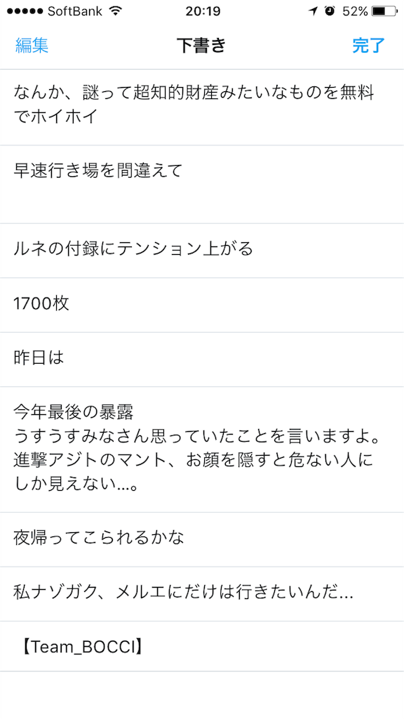f:id:nazoko_dayo:20170304155457p:image
