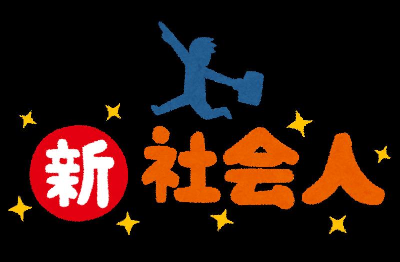 f:id:nazoko_dayo:20170305093147p:plain
