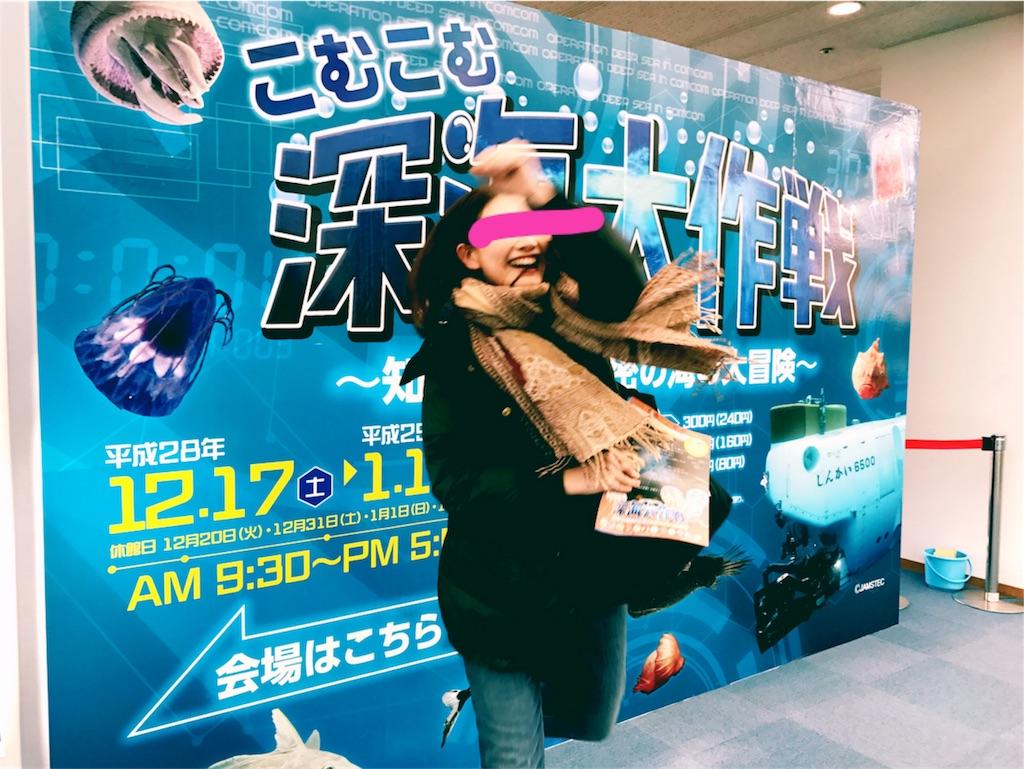 f:id:nazoko_dayo:20170307201959j:image