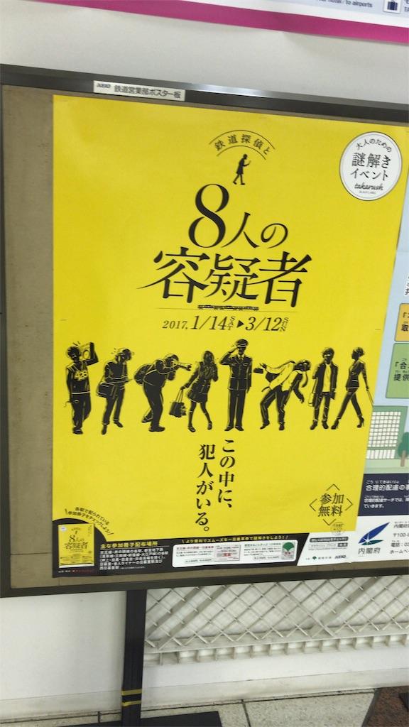 f:id:nazoko_dayo:20170309185055j:image