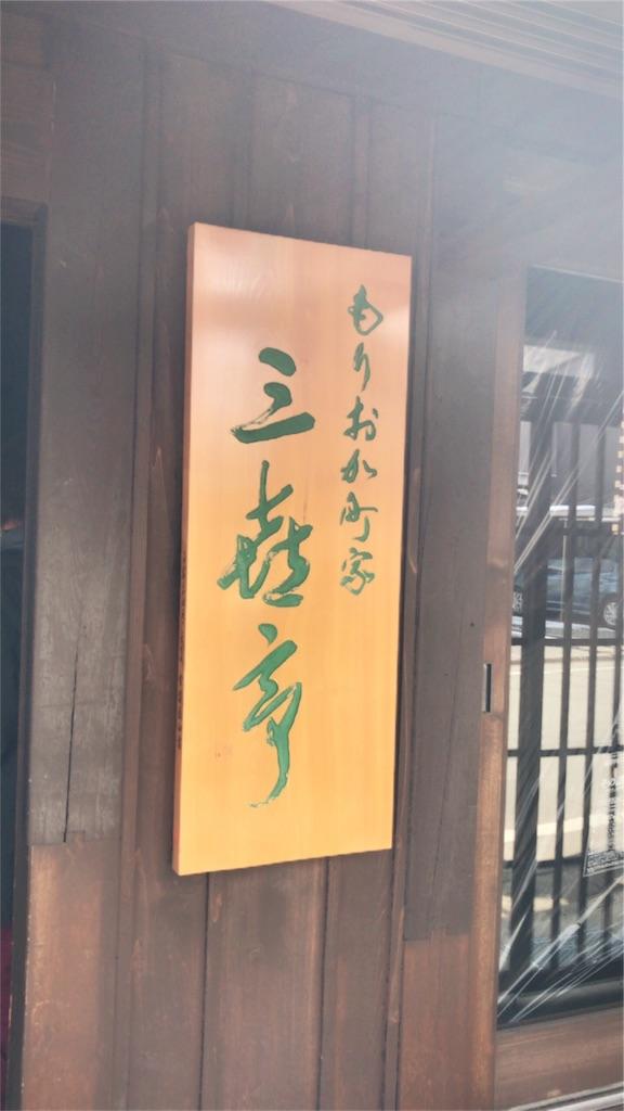 f:id:nazoko_dayo:20170313192022j:image