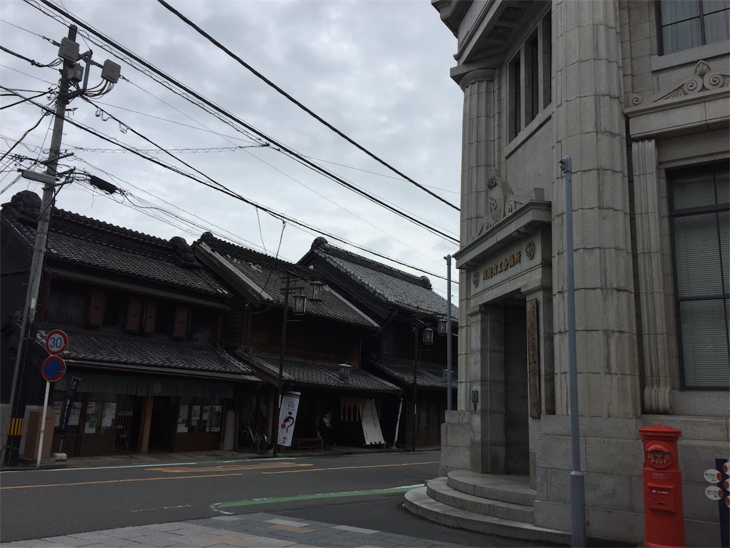 f:id:nazoko_dayo:20170314170903j:image