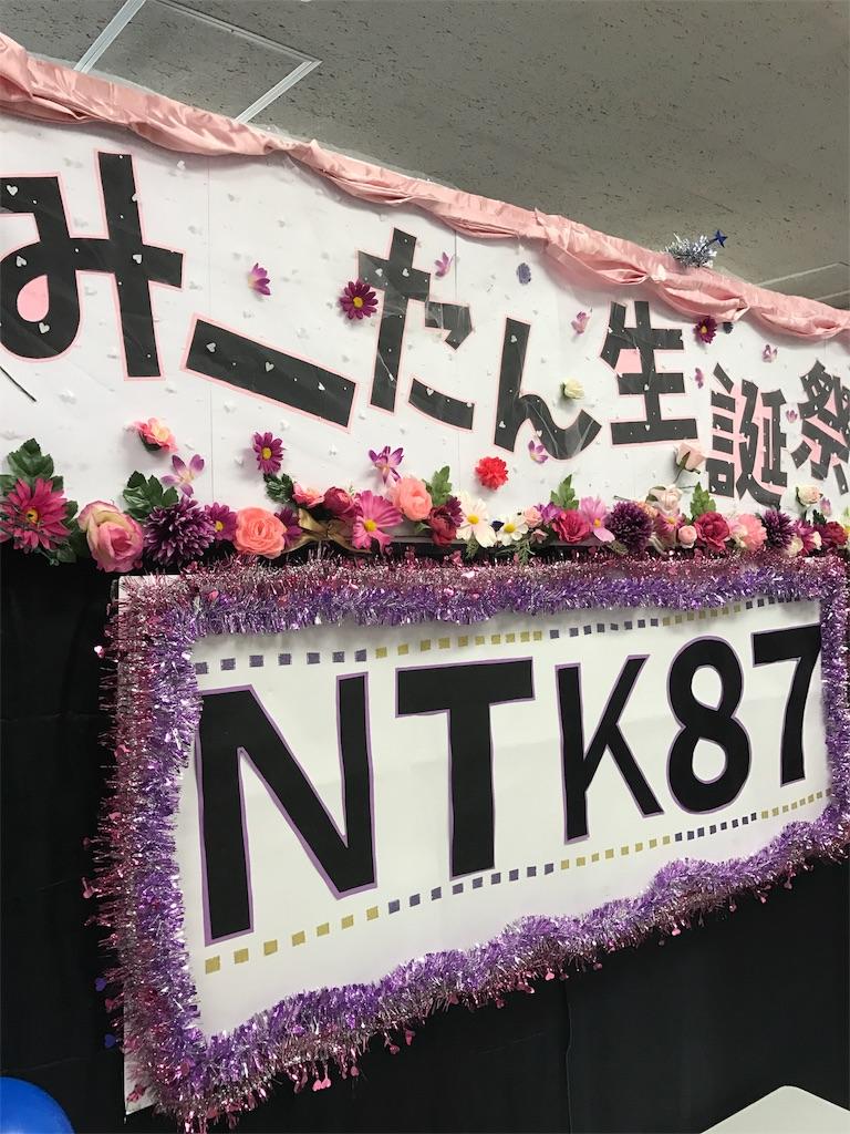 f:id:nazoko_dayo:20170315210421j:image
