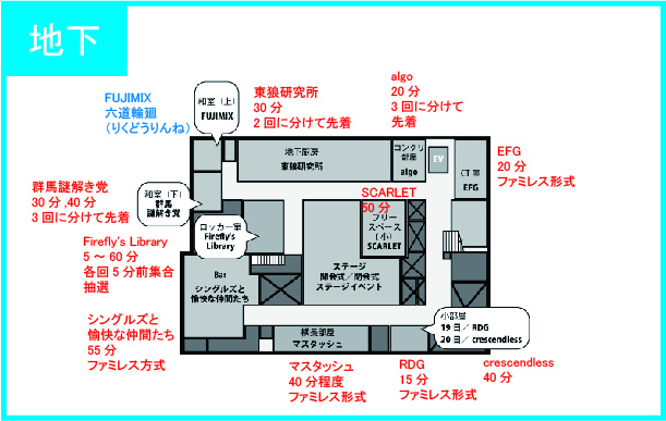 f:id:nazoko_dayo:20170317200311j:plain