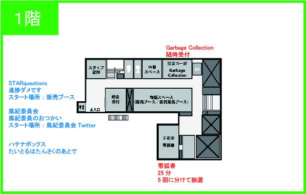 f:id:nazoko_dayo:20170317200324j:plain