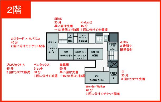 f:id:nazoko_dayo:20170317200333j:plain