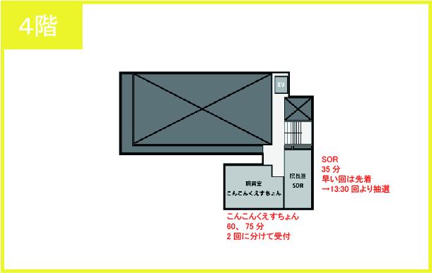 f:id:nazoko_dayo:20170317200351j:plain