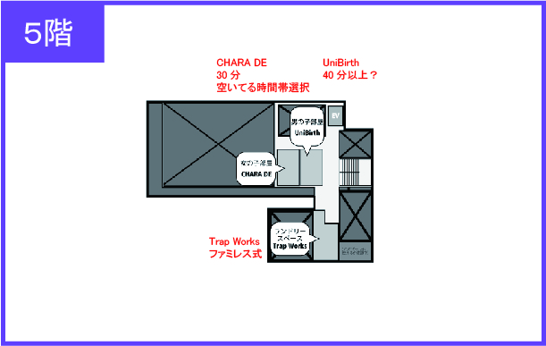 f:id:nazoko_dayo:20170317200400j:plain